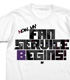 遊☆戯☆王/遊☆戯☆王 ZEXAL/IVのファンサービスTシャツ