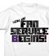 IVのファンサービスTシャツ
