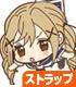 BanG Dream!(バンドリ!)/BanG Dream!(バンドリ!)/市ヶ谷有咲 つままれキーホルダー