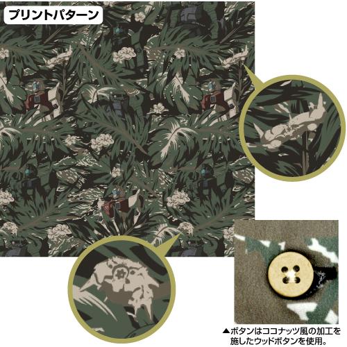 ガンダム/機動戦士ガンダム第08MS小隊/★限定★08MSアロハ