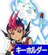 遊☆戯☆王/遊☆戯☆王 ZEXAL/遊馬&アストラル アクリルつままれストラップ