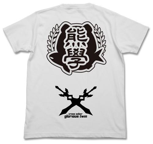 白猫プロジェクト/白猫プロジェクト/光焔の生徒会長シャルロットTシャツ