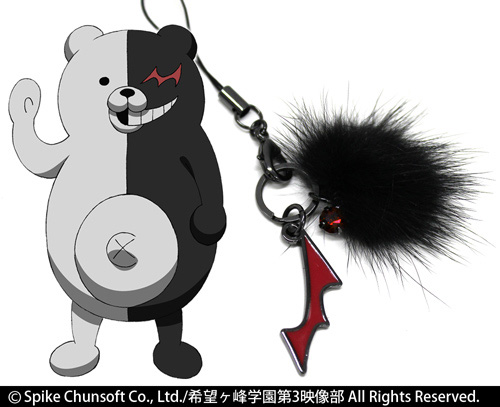 ダンガンロンパ/ダンガンロンパ3 -The End of 希望ヶ峰学園-/モノクマ チャームストラップ