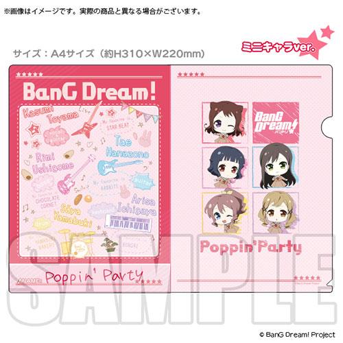 BanG Dream!(バンドリ!)/BanG Dream!(バンドリ!)/BanG Dream! スクールノート風クリアファイル ミニキャラver.