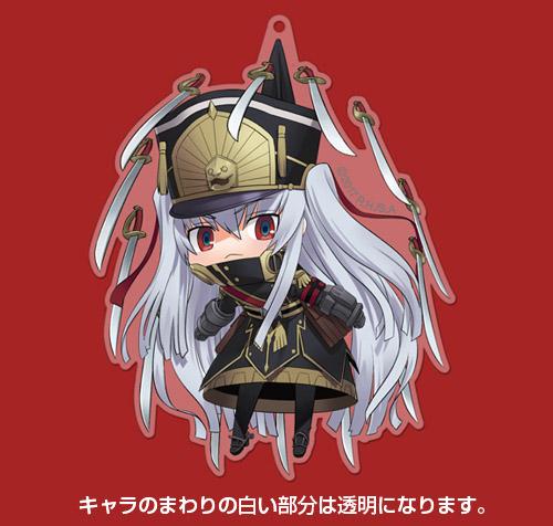 Re:CREATORS/Re:CREATORS/軍服の姫君 アクリルつままれストラップ