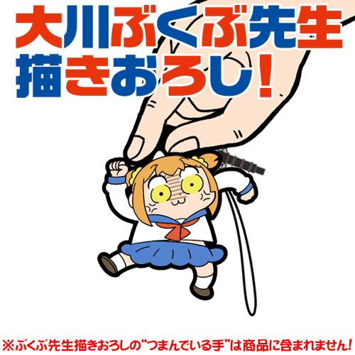 ポプテピピック/ポプテピピック/ポプ子(怒)つままれストラップ