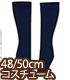 AZONE/50 Collection/FAO051【48/50cmドール用】AZO2スクールソックス