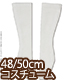 FAO051【48/50cmドール用】AZO2スクールソック..