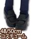 AZONE/50 Collection/FAR213【48/50cmドール用】50 ローファーIII
