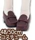 FAR213【48/50cmドール用】50 ローファーIII