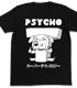ポプテピピック/ポプテピピック/ポプテピピックDIE ロングスリーブTシャツ