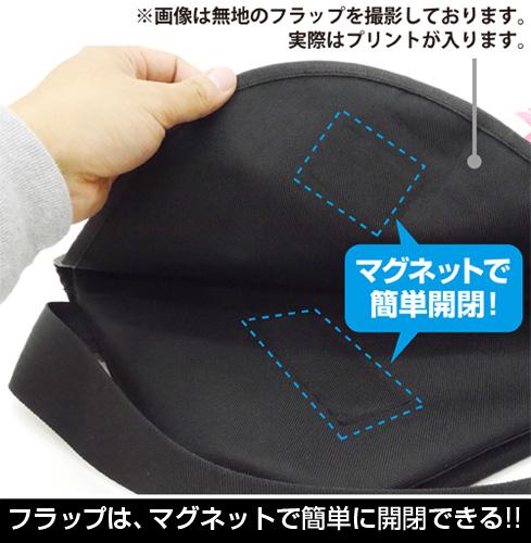 ラブライブ!/ラブライブ!サンシャイン!!/国木田花丸リバーシブルメッセンジャーバッグ