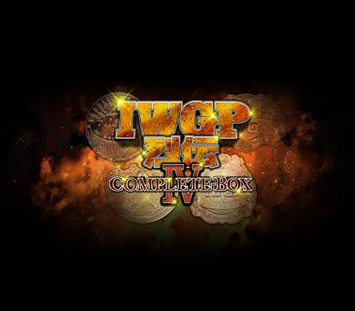 新日本プロレスリング/新日本プロレスリング/IWGP烈伝COMPLETE-BOX IV 1995年第17代IWGP王者誕生~2001年第27代IWGP王者誕生【Blu-ray-BOX】