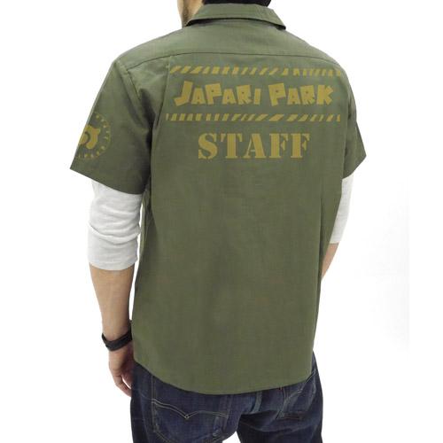 けものフレンズ/けものフレンズ/ジャパリパーク ワッペンベースワークシャツ