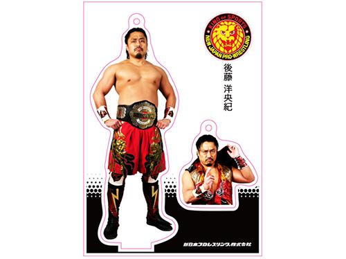 新日本プロレスリング/新日本プロレスリング/フィギュアシートキーホルダー 後藤洋央紀(3rd model)