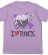 松永涼のI LOVE ROCK Tシャツ
