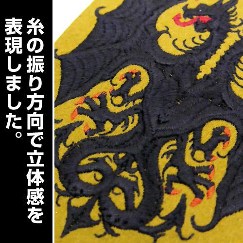 幼女戦記/幼女戦記/帝国 脱着式ワッペン