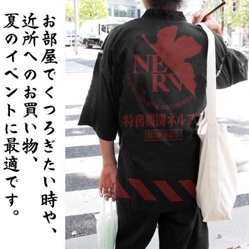 エヴァンゲリオン/EVANGELION/★限定★ネルフ甚平