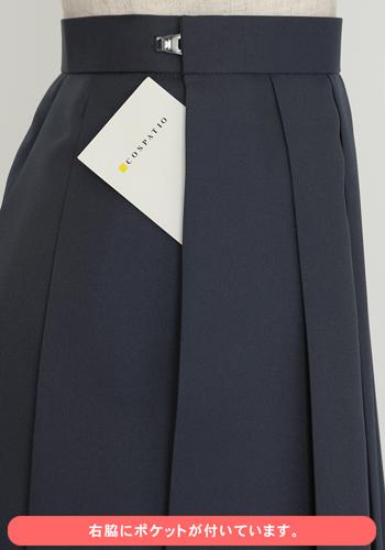 ガールズ&パンツァー/ガールズ&パンツァー 劇場版/アンツィオ高校 女子制服 スカートセット