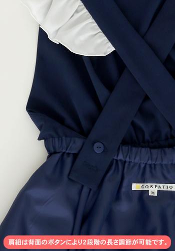 小林さんちのメイドラゴン/小林さんちのメイドラゴン/【早得】トール メイド服セット