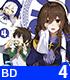 この素晴らしい世界に祝福を!2 限定版 第4巻【Blu-ra..