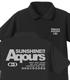 Aqoursポロシャツ