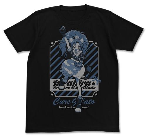 キラキラ☆プリキュアアラモード/キラキラ☆プリキュアアラモード/キュアジェラートTシャツ