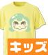 ルーのキッズTシャツ