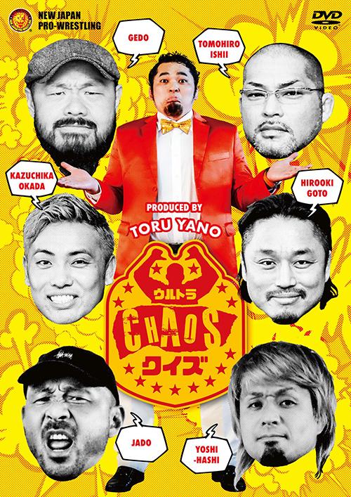 新日本プロレスリング/新日本プロレスリング/新日本プロレス矢野通プロデュース「ウルトラCHAOSクイズ」【DVD】