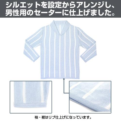ガールズ&パンツァー/ガールズ&パンツァー 劇場版/継続高校 デザインセーター
