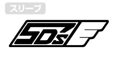 遊☆戯☆王/遊☆戯☆王5D's/チーム5D's Tシャツ