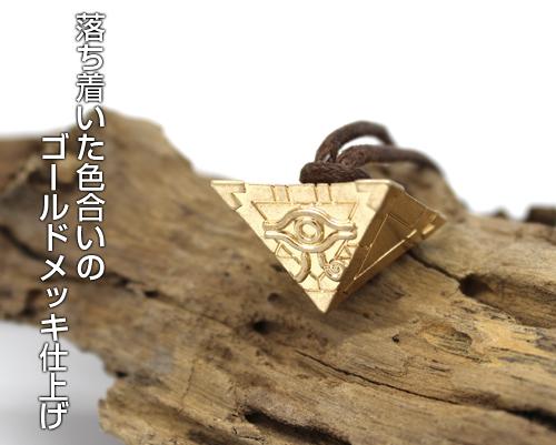遊☆戯☆王/遊☆戯☆王デュエルモンスターズ/千年パズルデザイン ペンダント