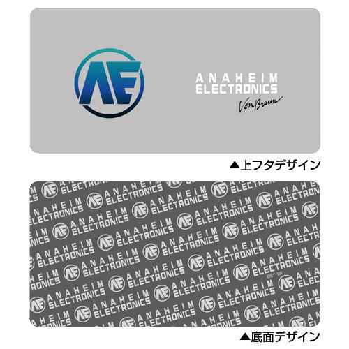 ガンダム/機動戦士Zガンダム/アナハイム・エレクトロニクス社メガネケース
