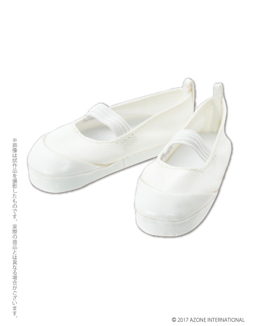 AZONE/50 Collection/FAR214【48/50cmドール用】50上履き