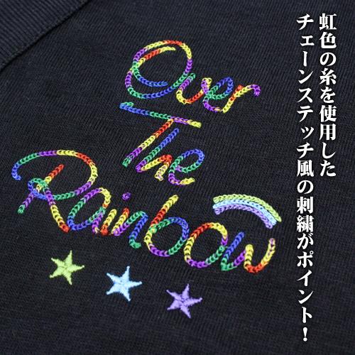 プリティーリズム/KING OF PRISM by PrettyRhythm/オバレ刺繍カーディガン