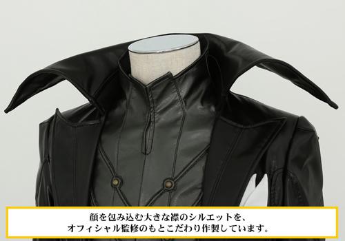 ペルソナ/ペルソナ5/【完全受注生産】主人公 ファントムスーツ