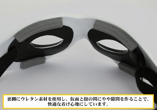 ペルソナ/ペルソナ5/主人公 ファントムマスク
