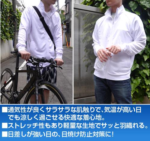けものフレンズ/けものフレンズ/ジャパリパーク ドライジャージ