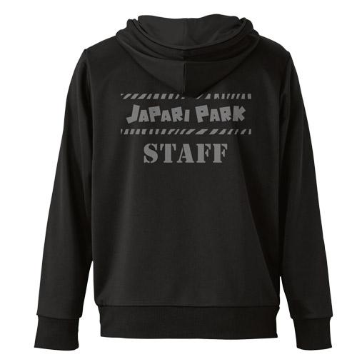 けものフレンズ/けものフレンズ/ジャパリパーク ドライパーカー