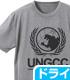 国連G対策センター ドライTシャツ
