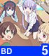★GEE!特典付★NEW GAME!! Rank.5【Blu..
