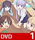 ★GEE!特典付★NEW GAME!! Rank.1【DVD..