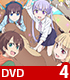 ★GEE!特典付★NEW GAME!! Rank.4【DVD..