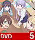 ★GEE!特典付★NEW GAME!! Rank.5【DVD..