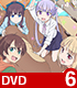 ★GEE!特典付★NEW GAME!! Rank.6【DVD..