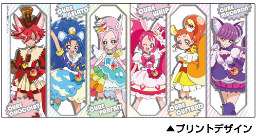 キラキラ☆プリキュアアラモード/キラキラ☆プリキュアアラモード/キラキラ☆プリキュアアラモード フルカラーマグカップ