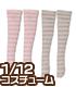 PIC138【1/12サイズドール用】 ピコM用ボーダーソッ..