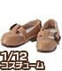 AZONE/ピコニーモコスチューム/PIC142【1/12サイズドール用】 ピコDTストラップシューズ