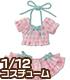 AZONE/ピコニーモコスチューム/PIC145【1/12サイズドール用】 ギンガムチェックパフスリーブビキニセット