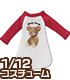 AZONE/ピコニーモコスチューム/PIC149【1/12サイズドール用】 どうぶつラグランワンピ